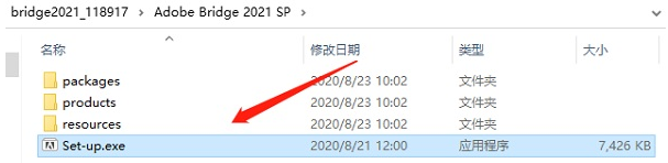Adobe Bridge 2021破解安装教程1