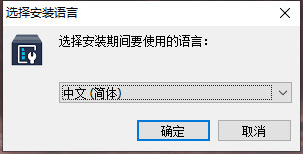 Wondershare Video Repair安装破解教程2